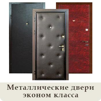 металлическая дверь из одного листа металла